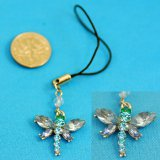 Blue Dragonfly Zipper Charm
